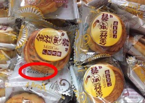 bánh trung thu Trung Quốc 3.000 đồng/chiếc